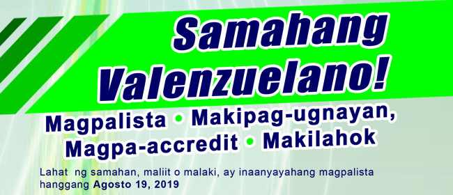 Top 12 Nbi Clearance Branches In Valenzuela City - Gorgeous Tiny